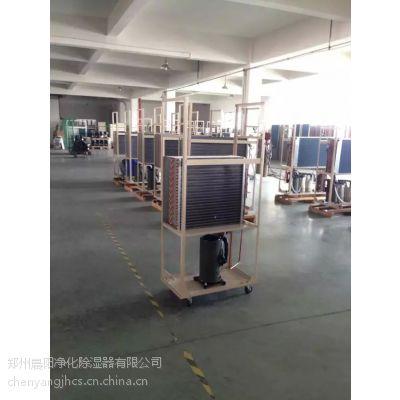 郑州工厂除湿机优惠