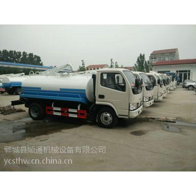 山东惠民县哪里有卖小型抽粪车的?