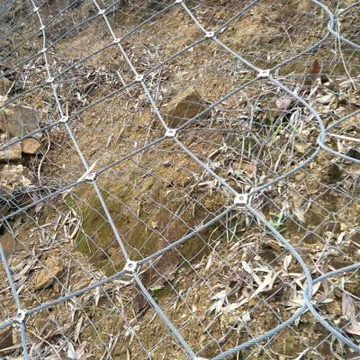 赤峰市边坡防护网批发