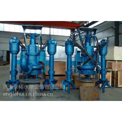 吉林液压泵|液压泥浆泵