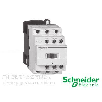 施耐德42V控制继电器CAD32D7C施耐德继电器广州现货供应