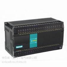 国产haiwell海为PLC 32路输入32路继电器输出扩展 H64XDR