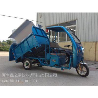 环卫电动三轮车,河南鑫之泉,环卫电动三轮车价格