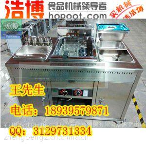 郑州鸡排工作台