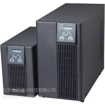 C10KS山特UPS电源工频机报价单单10KS启动直流192V批发零售
