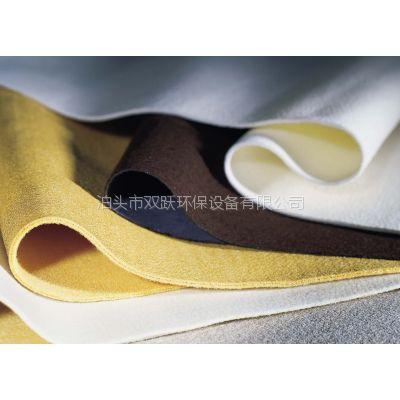 供应优质丙纶针刺过滤毡布袋