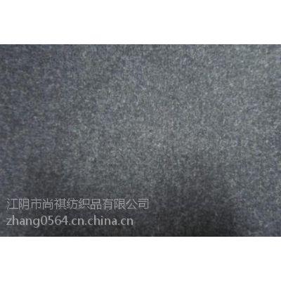 2016年秋季新款尚祺纺织s8043粗纺麦呢面料