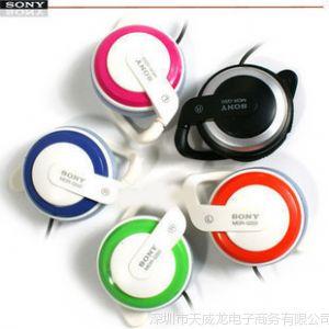 供应索尼Q50挂耳式 耳挂式耳机耳麦 麦克风 手机笔记本电脑耳机批发价