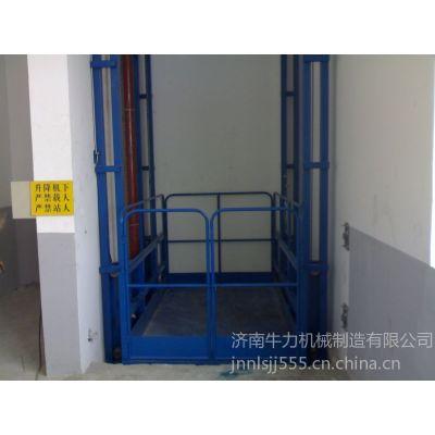 供应北京减速机式升降机 导轨链条式升降机 升降货梯