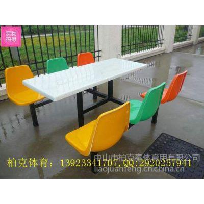 供应广州快餐店餐桌椅批发@阳江餐桌椅零售-质量保证
