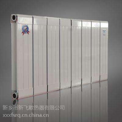 新飞铜铝复合暖气片使用优势对比——新飞散热器