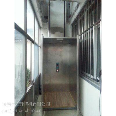 供应家用电动升降机 详细图片SJD0.5-5