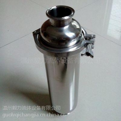 厂家直销 304不锈钢过滤器 卫生级快装直通过滤器 精密管道过滤器