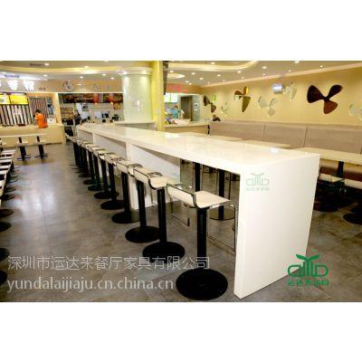 多人位亚克力餐台 中高端快餐厅桌椅餐台量身定制 现代餐饮家具运达来