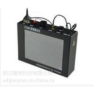 武汉建岩科技无线数据上传式静载荷测试仪