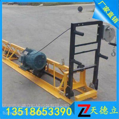 4米汽油型水泥路面振动梁天德立框架式整平机厂家热销
