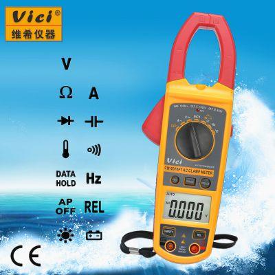 维希Vici CM-2070FT 3 3/4位数字交流钳形电流表