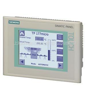 供应6AV6640-0DA11-0AX0触摸屏