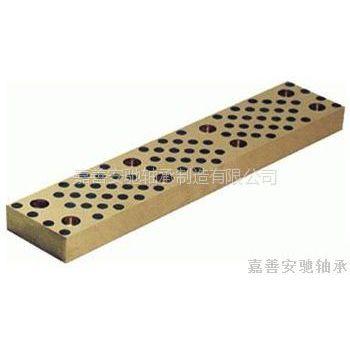 供应高力黄铜滑板,LWPS导板