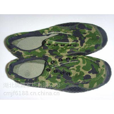 供应广州高质量新款3528迷彩鞋 数码迷彩鞋 运动迷彩跑鞋