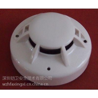 联网型烟温复合火灾探测器、烟温一体火灾报警器,继电器信号烟雾报警器