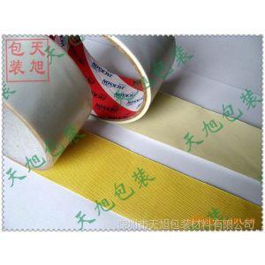 供应白纸黄色布双面胶 白色布基双面胶 加厚胶层强粘力 宽度可定