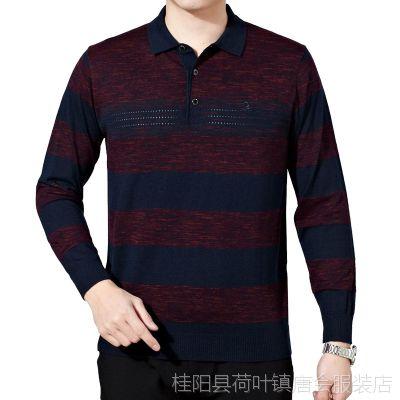 2015新款春装梦特娇长袖polo衫男 中年男式翻领条纹T恤 一件代发