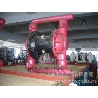 供应气动隔膜泵QBK-50铸铁