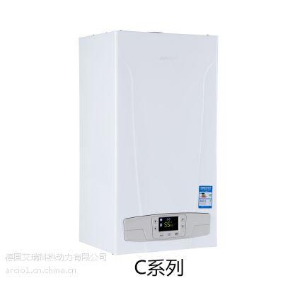 供应艾瑞科燃气壁挂炉C系列18-36KW 2015十大品牌之一 艾瑞科采暖炉