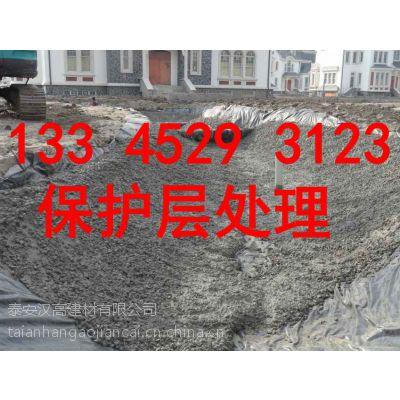 南京膨润土防水毯|覆膜膨润土防水毯厂家