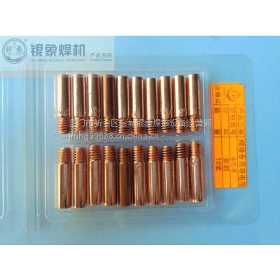 M6*27*1.2导电嘴焊接切割机导电咀黑狼正品纯紫铜大头多型号