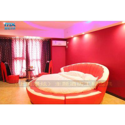 主题酒店情趣圆床-恒温水床-情趣电动床-酒店电动床图片-上海漫炫厂家