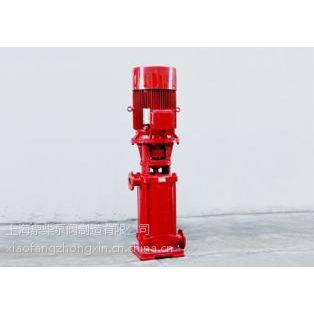 吉林消防泵 边立式消火栓泵选型XBD1/99.4-200L-200IA