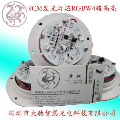 ins兔子配件 儿童房孕妇台灯夜灯LED机芯24键遥控深圳订制特价