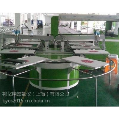 邦亿LF-CY1数码成衣印花机 布料印花机 平网印花机丝印设备 厂家直销