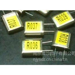 供应台湾禹鼎遥控器配件 亚锐电子原装晶振晶体