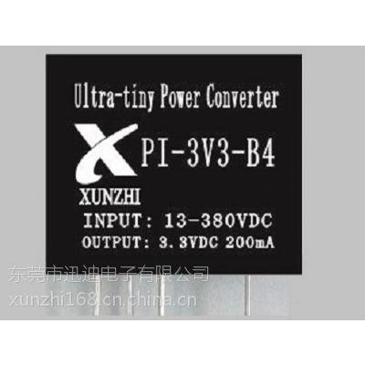 单火线开关电源模块 PI-3V3-B4 3.3V/200mA