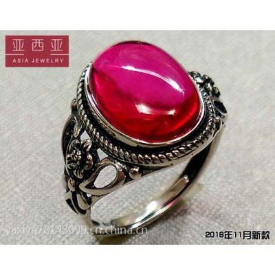 亚西亚925银饰批发+宝石戒指