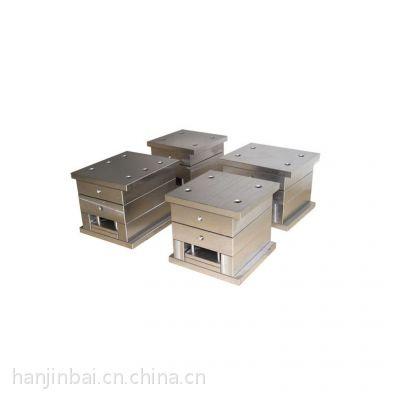 厂家直销瀚金百HjinB注塑塑料模架龙记标准精密模具标准件