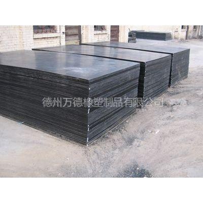 供应高分子耐磨板/煤仓耐磨衬板