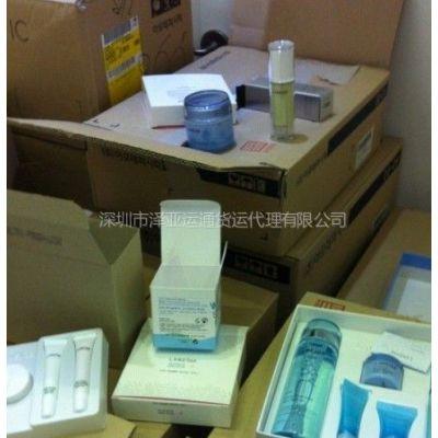 供应化妆品进口清关代理
