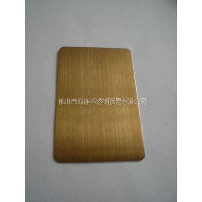 供应201不锈钢板真空镀色佛山厂直销彩色拉丝板