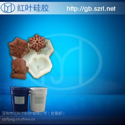 供应食品飲料加工設備、食品模具