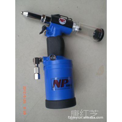 供应台湾NP大津ARV-240立式拉钉枪