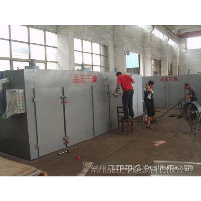 供应酸性-碱性-分散染料-蒸汽-电加热烘干机-烘箱-干燥机设备