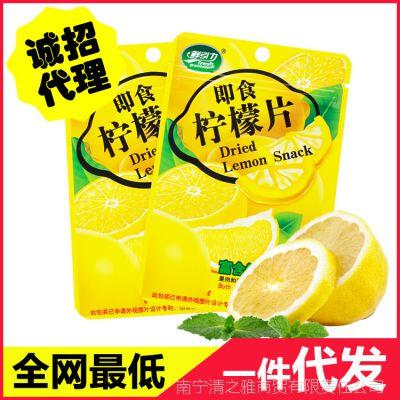 [单品]鲜引力即食柠檬片干16克
