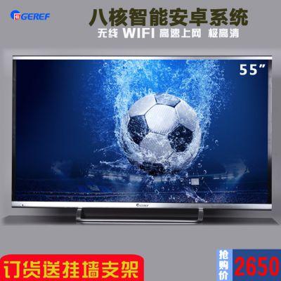 超薄55寸液晶电视LED32寸42寸47寸60寸网络智能WIFI高清电视机