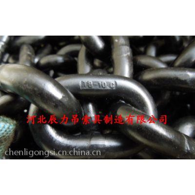 供应80级8mm发黑链条短环链