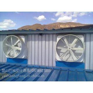 张家港厂房降温系统专营