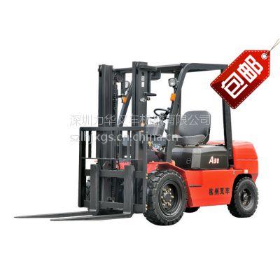 深圳杭州叉车销售 新款3吨3米高 内燃平衡重式叉车 杭叉A30柴油叉車价格